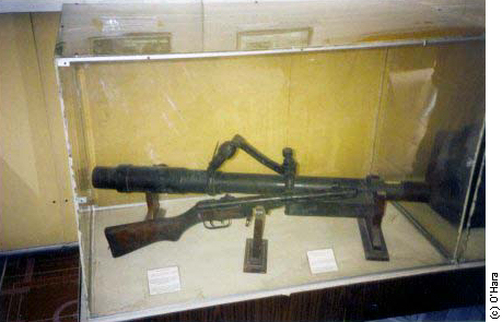 "VM produced ""bazooka"" and SMG, on display in the Army Museum, Hanoi"