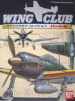 Wing Club Series 2